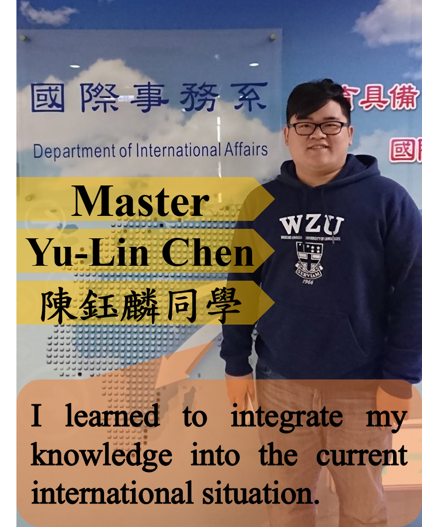 陳鈺麟同學