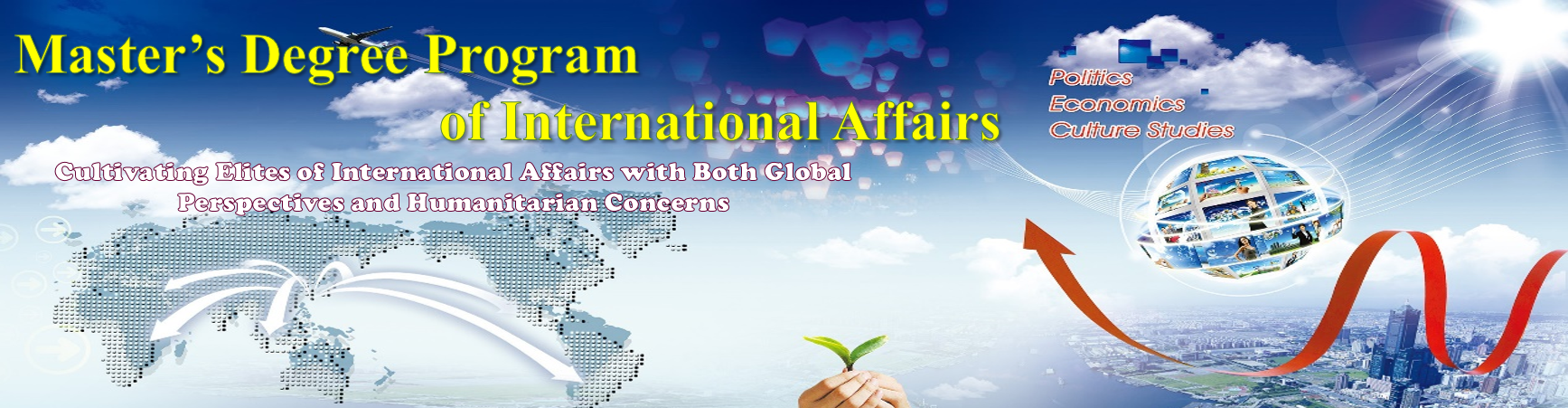 Master's Degree Program of International Affairs(另開新視窗)