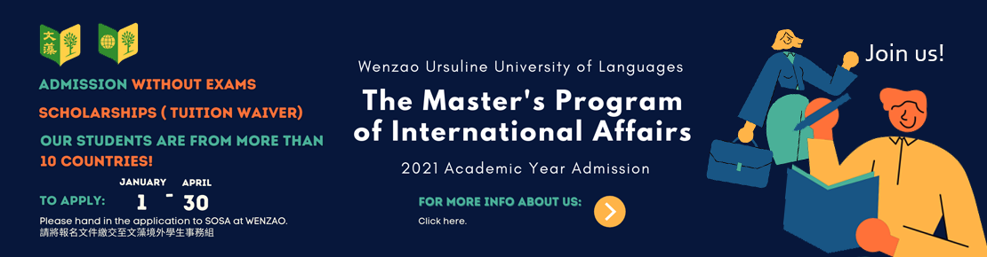 2021 admission for foreign students(另開新視窗)